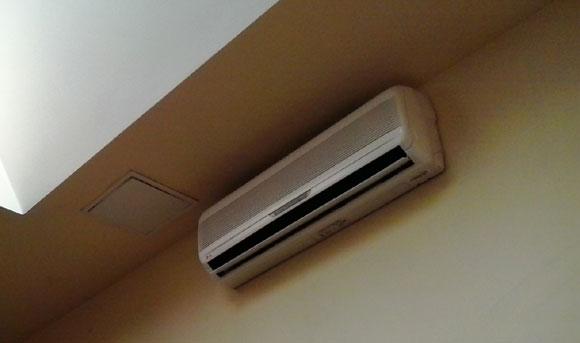 Pulizia climatizzatori ©