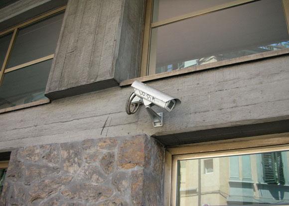 Bonus sicurezza per videosorveglianza