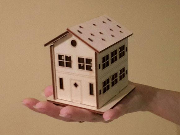 Acquisto casa tramite agenzia immobiliare ©
